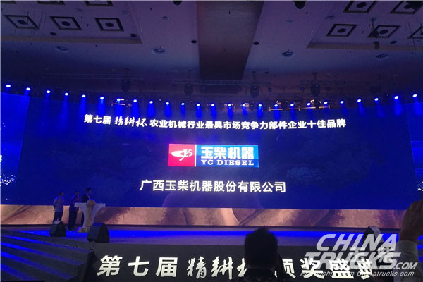 Yuchai Tops the List of Top 10 Brands of the Most Competitive Farming Parts