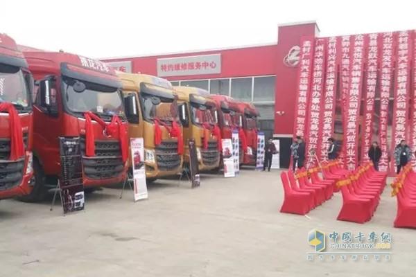 Chenglong H7 Won Orders of 258 Units in Cangzhou
