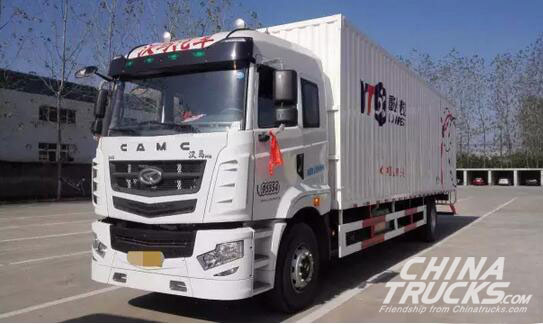 7 HANMA Cargo Truck Delivered to Lanzhou Customers