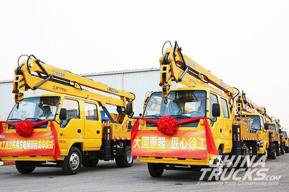 XCMG Aerial Operation Vehicles Won Bid of China Southern Power Grid
