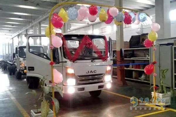 JAC N Series Light Trucks Rolled off in Pakistan