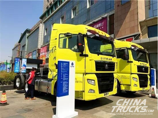 SINOTRUK Released Sales and Production Report of January