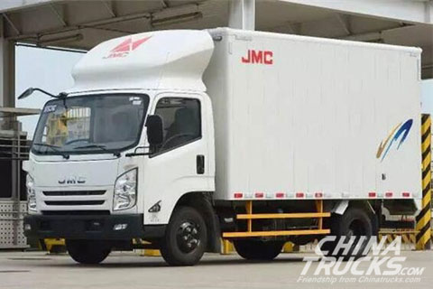 JMC Kaiyun with Air Brake Coming Soon