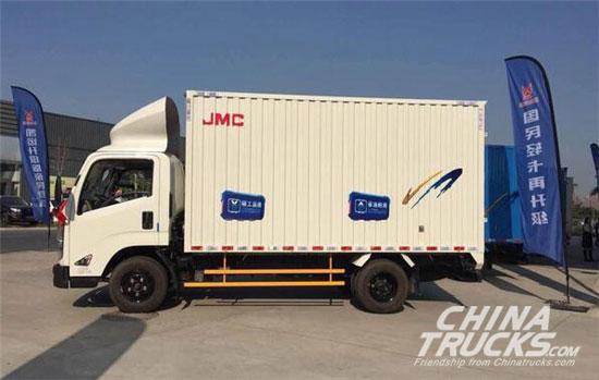 JMC Kaiyun Air Brake Coming Soon