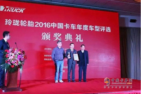 C&C Trucks Defends the 2016 Chinese Truck Annual Tow Truck Award