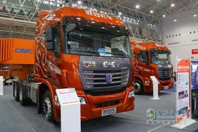C&C Truck Brought Five Vehicles On Display at 2015 China International Commercia