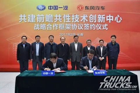 China Automakers Dongfeng and FAW to Develop Joint Innovation Center
