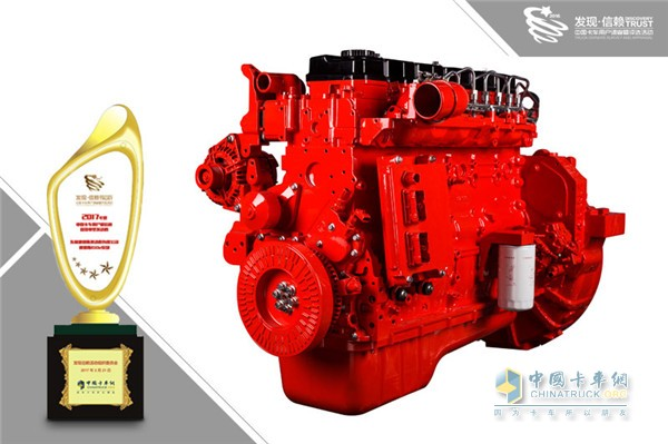 Dongfeng Cummins ISDe Awarded for 2017 Most Reliable Medium Engine
