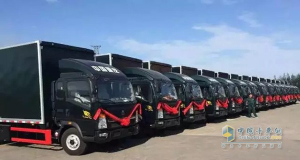 HOWO Signs an Order of 1,000 Light Trucks in Shenyang