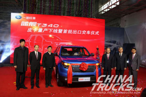 First 50 FAW-Hongta Lanjian T340 Pickups to be exported to Laos