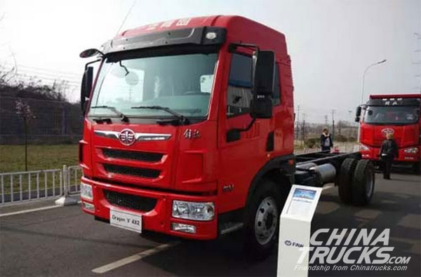 FAW Jiefang Qingdao Sold 4713 Units of Trucks Abroad in 2016, Up 10%