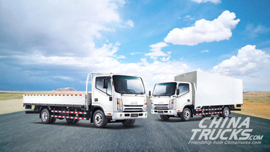 JAC Solely Distributor in Oman--Towell Auto Centre (TAC)