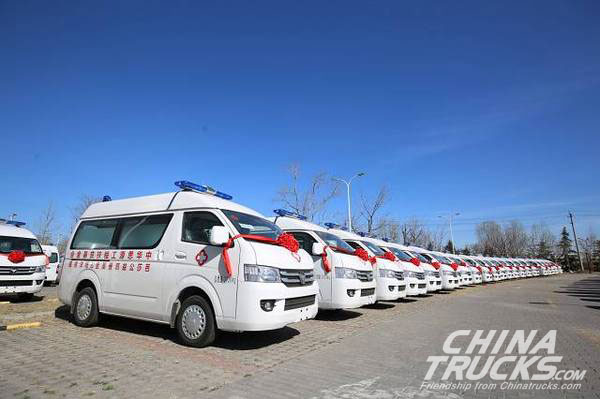 Foton takes Deliver of 300 View G7 Ambulances to Siyuan Foundation for Poverty Alleviation
