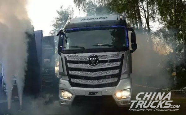 First Auman EST Super Truck Will Get Offline