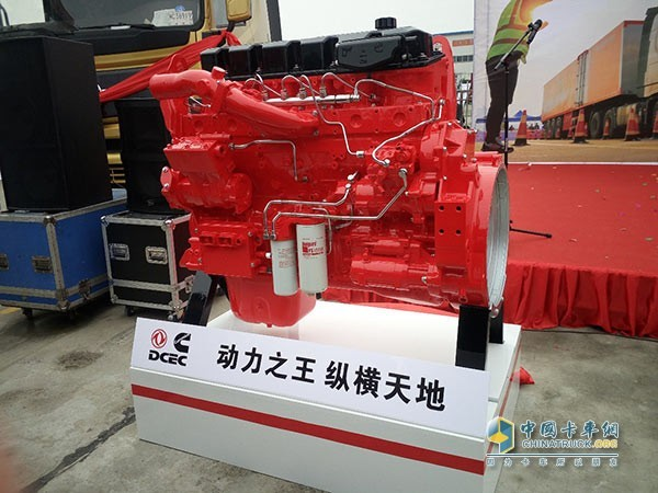 560 Horsepower Dongfeng Cummins ISZ 13L Engine Officially Released