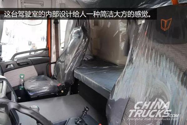 C&C Shows Off U550 Tractor at Shanghai Intermodal Asia