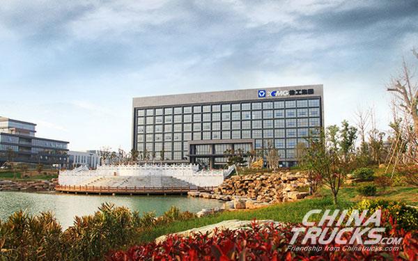 Xuzhou Construction Machinery Group Co., Ltd. (XCMG)