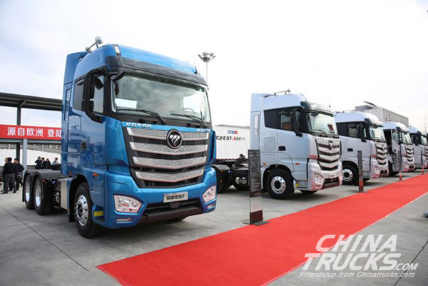 Auman EST Super Truck is on Sale with First 1,000 Units Delivered