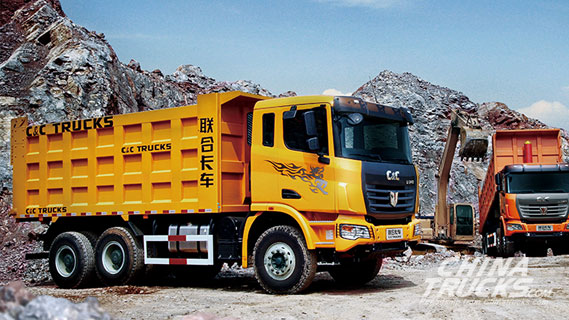 C&C U platform 6x4 tipper truck(Diesel) - SQR3251D6T4-2