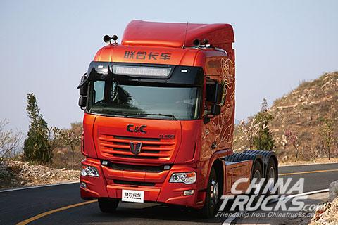 C&C U platform 6x4 Tractor+Yuchai Engine+FAST Transmission