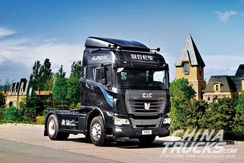 C&C  U platform 4x2 standard loading tractor truck (LNG)SQR4182N6Z-1