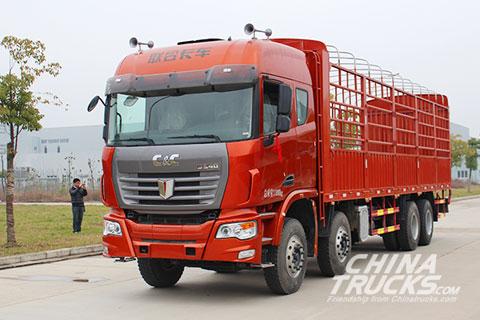 C&C U platform 8x4 Cargo truck