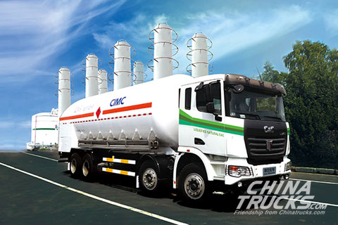 C&C U platform 8x4 Cryogenic liquid transport vehicle (LNG)