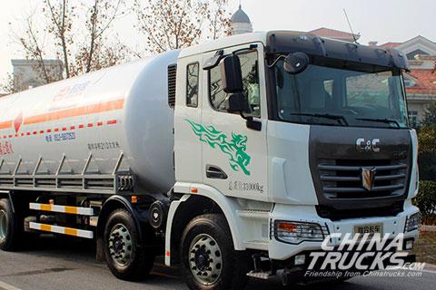 C&C U platform 8x4 Cryogenic liquid transport vehicle (LNG)