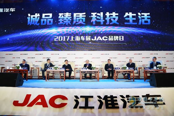 JAC Mainstream Products Displayed to the Public on Brand Day