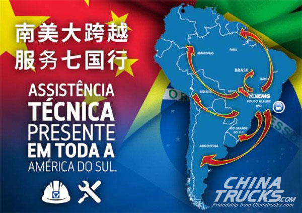 XCMG Qualified Services Spread over 7 Countries in South America