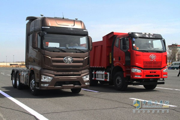 China's First Self-Driving Truck--FAW Jiefang J7, Makes Its Debut