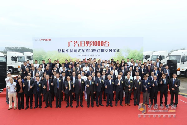 GAC Hino Holds a Ceremony to Sign and Delivery 1,000 Car Trailers and Vans