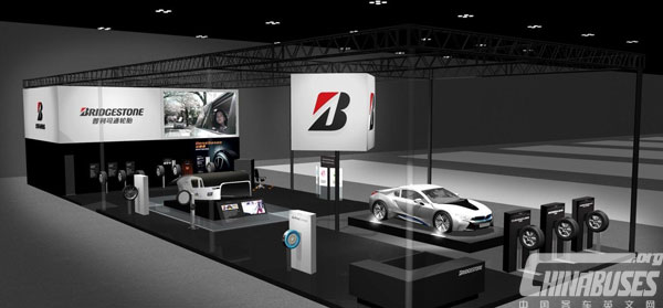 Bridgestone Showcases Premium Tire Technology at Auto Shanghai