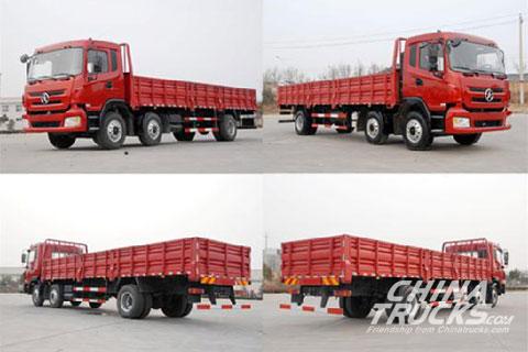 Dayun Cargo Truck N6 CGC1254