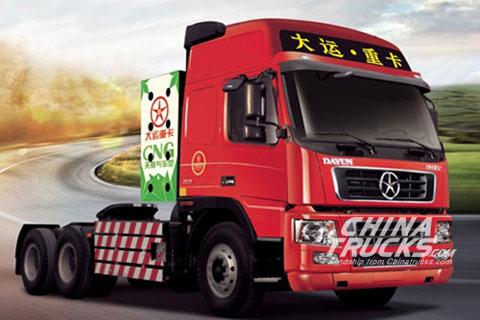 Dayun Tractor CGC4253(CNG)+WeiChai Engine+FAST Transmission+HANDE Axles