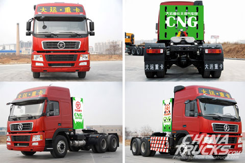 Dayun Tractor CGC4253(CNG)