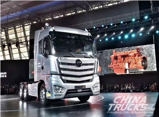 A Preview on Heavy Trucks to be displayed at Shanghai Autoshow 2017