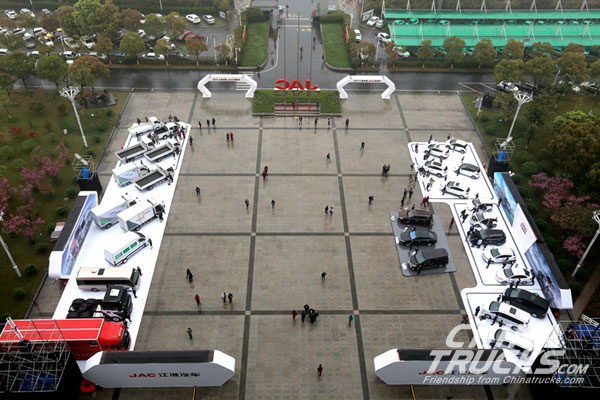 2017-JAC Brand Day Highlights the Technology Advantages