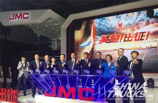 Auto Shanghai 2017: JMC Reveals New Cargo Truck and Two New CGI Engines
