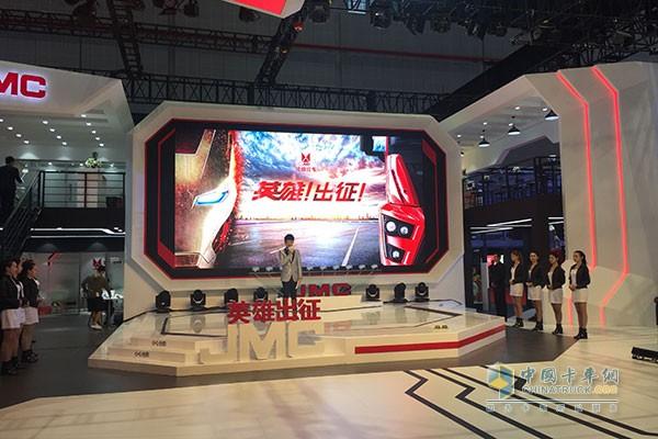 Auto Shanghai 2017: JMC