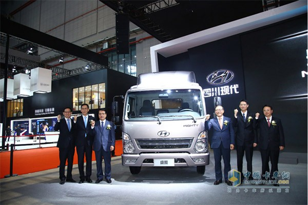 Sichuan Hyundai Brings MIGHT and TRAGO Xcient to Shanghai Autoshow