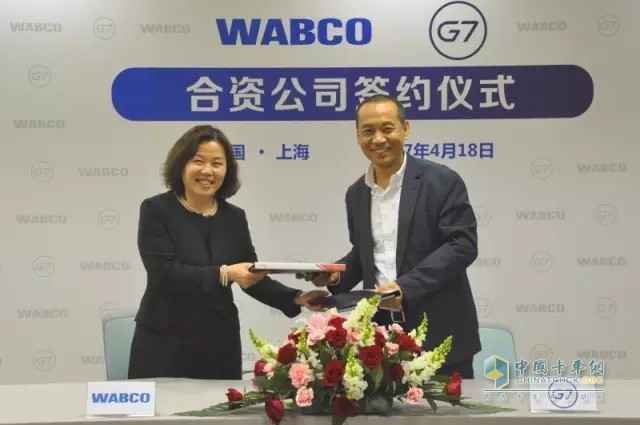 WABCO Signs Agreement With G7