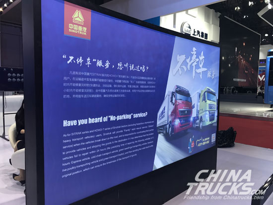 "SINOTRUK Launches Intelligent Truck and ""No-stop"" Service at Auto Shanghai"