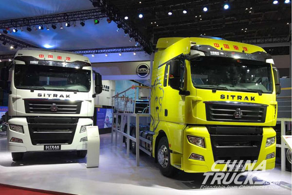 "SINOTRUK Launches Intelligent Truck and ""No-stop"" Service at Auto Shanghai 2017"