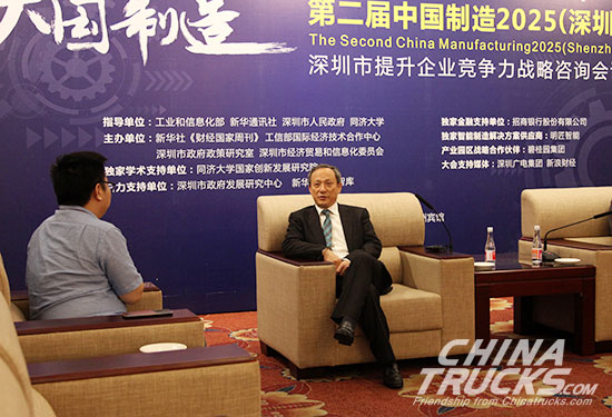 XCMG Chairman Wang Min Attended 2017 Summit of China Manufacturing