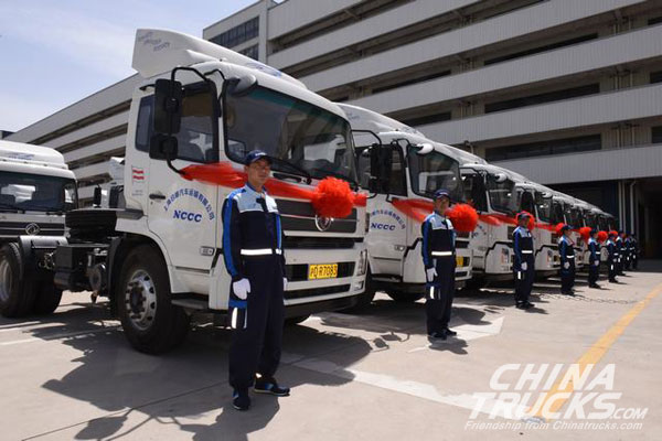 200 Dongfeng Commercial Vehicles Delivered to NYK Car Carrier