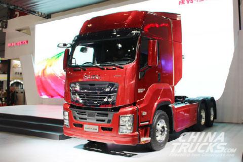 Qingling&ISUZU GIGA Heavy-duty Truck