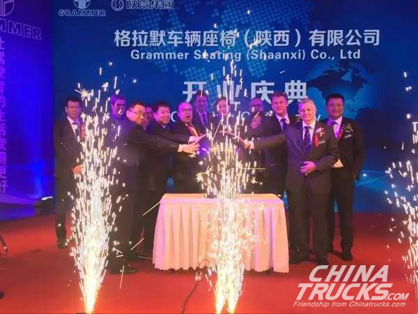 The Joint Venture Established by Grammer AG and SHACMAN Grandly Opens