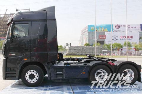 XCMG HAVAN G9 530PS 6X4 Tractor+Weichai Engine