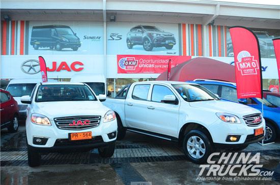 JAC Shuailing T6 Pickup
